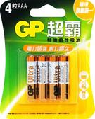 超霸特強4號鹼性電池-4入