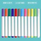 12色粉彩筆水粉筆(可擦式畫板可用)
