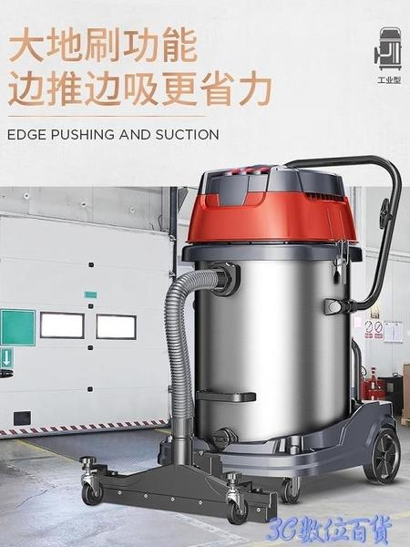 杰諾商用吸塵器工業用工廠車間粉塵強力大功率干濕兩用大型吸塵機 MKS快速出貨