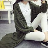初心 純色毛衣 【C2001】 寬鬆 坑條 燈籠袖 毛衣 外套 針織 開襟 長版外套