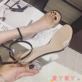 高跟涼鞋 高跟涼鞋女2021新款水晶粗跟一字帶性感透明網紅仙女風潮鞋子 愛丫 免運