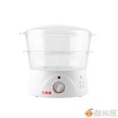 電蒸鍋自斷電蒸籠家用早餐機單雙人快速蒸汽鍋蒸蛋器5L 220V 雅楓居