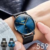 男錶鋼煉線條刻度大錶面金屬網帶簡約腕錶米蘭女錶/正韓防水手錶皮帶錶 免運直出
