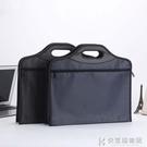 公文包文件袋A4帆布手提袋開會簡約大容量男女商務辦公會議資料袋快意購物網