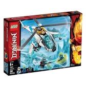 樂高積木 LEGO《 LT70673 》 NINJAGO 旋風忍者系列 - 冰忍的直升機╭★ JOYBUS玩具百貨