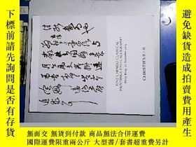 二手書博民逛書店Fine罕見Chinese Classical Paintings and Calligraphy,HongKon