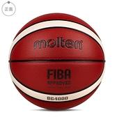 Molten BG4000 GF7X改版款 大專盃比賽指定用球 7號籃球 相當好打 男用球 (OS小舖)