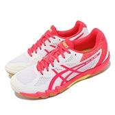 Asics 排羽球鞋 Gel-Blade 6 七代 白 粉 輕量SpEVA中底 運動鞋 女鞋【ACS】 1072A032100