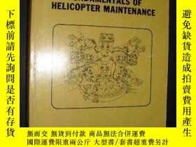 二手書博民逛書店Fundamentals罕見of helicopter maintenance (Aviation technic