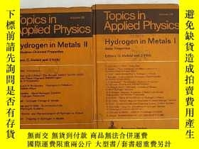二手書博民逛書店hydrogen罕見in metals I+II合售(H4404
