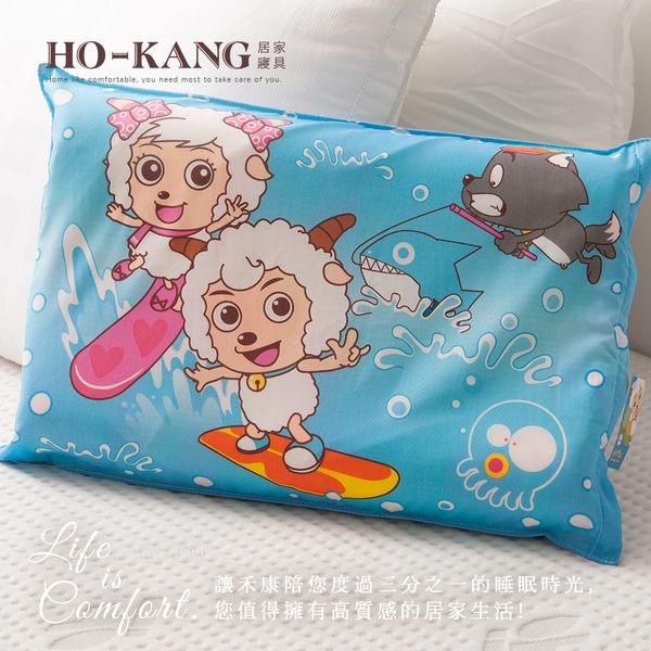 經典卡通 100%天然幼童乳膠枕-SY衝浪