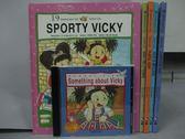 【書寶二手書T3/語言學習_YDA】Something About Vicky(Part4)_16~20冊間_共5本合售