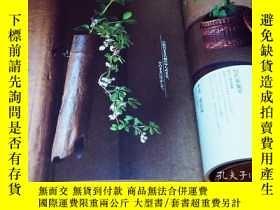 二手書博民逛書店CHABANA罕見Flower of Japanese Tea Ceremony First learning B