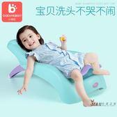 (萬聖節)兒童洗頭躺椅寶寶洗頭床小孩洗髪神器加大號可折疊嬰兒浴盆XW