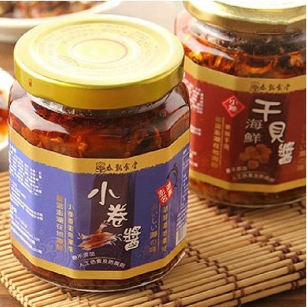 【南紡購物中心】【泰凱食堂】海鮮干貝醬/鮮味小卷醬 (任選4罐)
