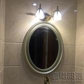 免打孔歐式橢圓壁掛浴室鏡 北歐美式衛浴衛生間廁所貼墻裝飾鏡子 快速出貨