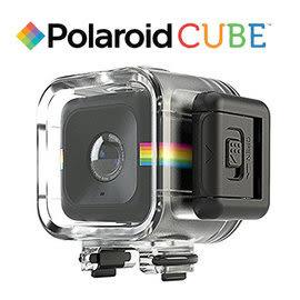 Polaroid POLC3WC Waterproof Case 巧易裝防水盒(不含底座) for Cube Action Camera (國祥公司貨)