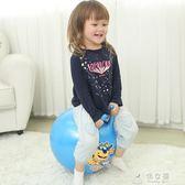 22寸羊角球跳跳球加厚大號蹦蹦球寶寶1-3-6歲兒童充氣玩具       俏女孩