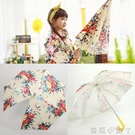 兒童雨傘直桿寶寶卡通晴公主傘男女童韓國大花長柄遮陽傘 NMS蘿莉小腳ㄚ