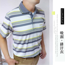 【大盤大】(C07799) 男 夏 涼感衣 速乾運動衫 吸濕排汗衫 機能短袖運動衣 超彈力 口袋【2XL號斷貨】