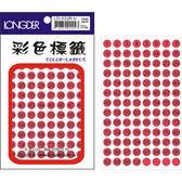 【龍德 LONGDER】LD-532-R 螢光紅 數字圓標籤9mm/832pcs(20包/盒)