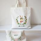 帆布袋 手提包 帆布包 手提袋 環保購物袋--單肩/拉鏈【DE8547】 BOBI  08/24
