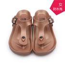 【台福製鞋】極輕量防水勃肯拖鞋-金/ 涼拖鞋 / 平底鞋 / 防潑水EVA / DH-1059