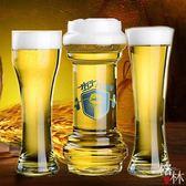 玻璃杯子啤酒杯家用加厚耐熱創意超大扎啤杯果汁杯水杯茶杯冷飲杯