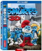 【停看聽音響唱片】【BD】藍色小精靈 3D+2D