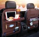 汽車座椅背收納袋掛袋儲物箱車載後靠背置物包袋車內裝飾用品超市 【618特惠】