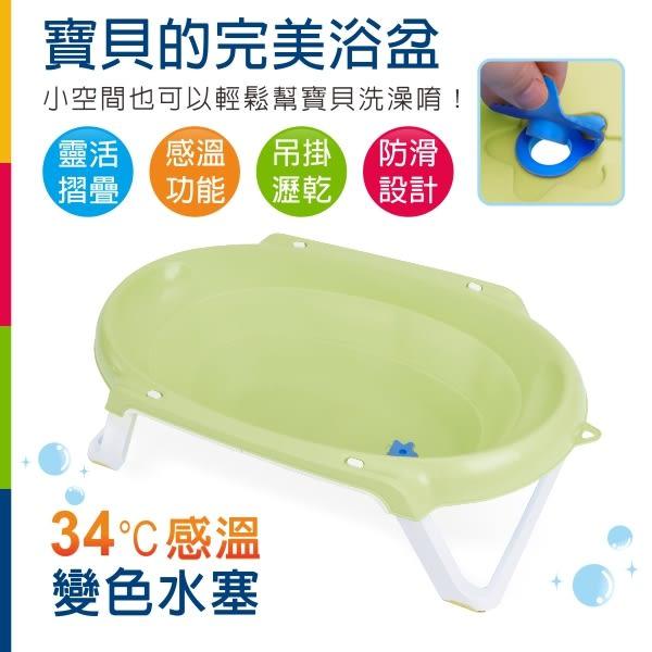 Puku 藍色企鵝 時尚折疊浴盆【佳兒園婦幼館】