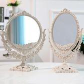 化妝鏡簡約歐式美容鏡 臺式化妝鏡雙面梳妝鏡子便攜公主鏡化妝鏡折疊DF 全館免運 維多