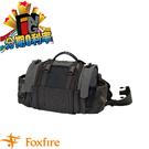 【24期0利率】Foxfire 狐火 臀部包 側背相機包 (灰色) 見喜公司貨 攝影背包