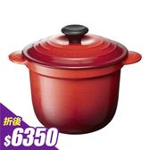 【LE CREUSET】18cm 萬用窈窕鑄鐵鍋   贈精緻配件