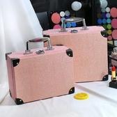化妝包大容量女便攜ins風超火簡約可愛少女心品收納包手提防水化妝箱LXY4433 【野之旅】