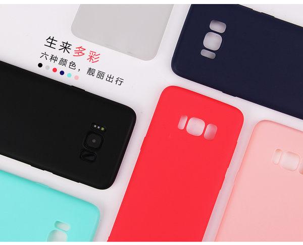 素面殼 三星 Galaxy A5(2016)/S7/S7edge/S6edge 手機殼 手機套 tpu軟套