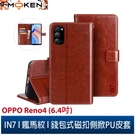 【默肯國際】IN7瘋馬紋 OPPO Reno4 (6.4 吋) 錢包式 磁扣側掀PU皮套 手機皮套保護殼