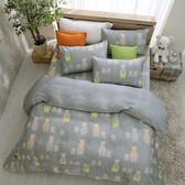 床包薄被套組 雙人加大 天絲 萊塞爾 帕丁小熊[鴻宇]台灣製2133