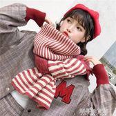 圍巾秋冬女學生少女百搭兩用長款披肩冬季加厚圍巾韓版女圍脖解憂雜貨鋪