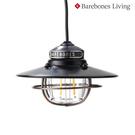 Barebones 垂吊營燈Edison Pendant Light LIV-264.266.268 / 城市綠洲(營燈、燈具、USB充電、照明設備)