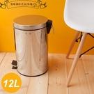 提把設計/腳踏設計/12公升  內外桶分離容易清理  桶身為亮面不銹鋼材賞,不易氧化生銹