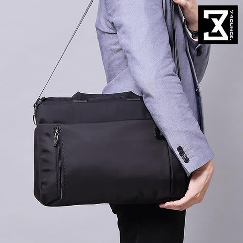 74盎司 手提包 簡約設計商務公事包[G-839]
