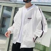 防曬衣男學生外套正韓潮流寬鬆青少年港風夾克棒球服薄 青木鋪子