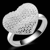 925純銀戒指 -愛心設計生日聖誕節禮物女配件73aq8【巴黎精品】