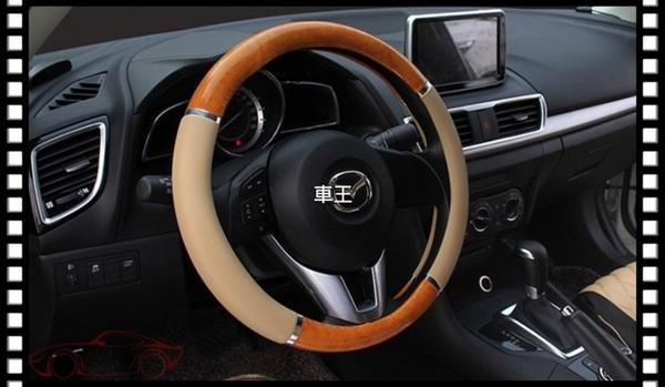 【車王小舖】納智捷 SUV U6 U7 S5 M7 MPV 防滑顆粒 核桃木 方向盤套 方向盤皮套