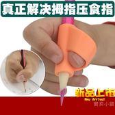 筆器矯正器幼兒童小學生拿抓筆糾正寫字姿勢握筆套鉛筆用萬聖節