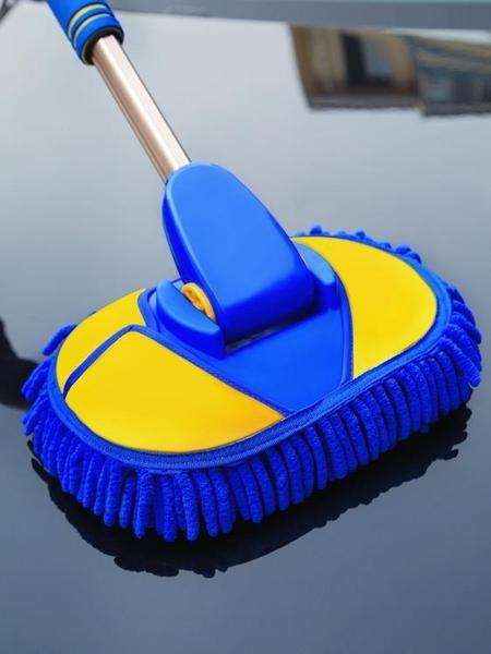 汽車用品洗車刷子長柄伸縮刷車神器清潔工具套裝擦車拖把軟毛專用