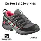 [法國Salomon] XA Pro 3...