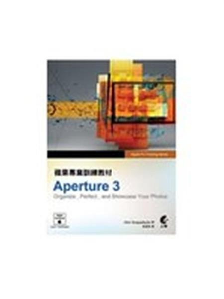 (二手書)蘋果專業訓練教材Aperture 3