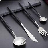 牛排刀叉勺子叉子套裝歐式西式家用西餐餐具三件4四件套